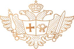 Schladerer Emblem